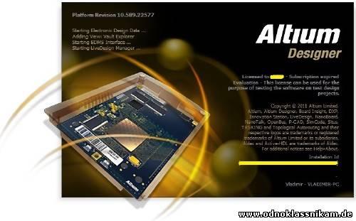 Altium Designer 10 600 22648 x86 [28 07 2011, ENG + RUS] +